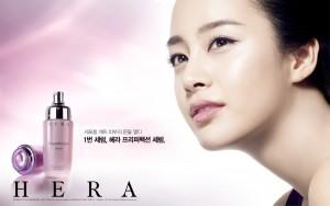Kim Tae Hee quản cáo son môi